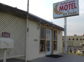 亚利桑那月亮汽车旅馆