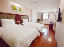 格林豪泰天津市和平路百货大楼贝壳酒店