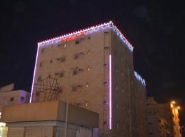 达尔阿拉塔公寓