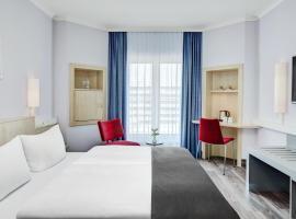 汉堡阿尔托纳城际酒店