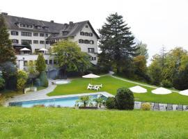 菲茨瑙阿尔卑斯植被湖泊与研讨会酒店