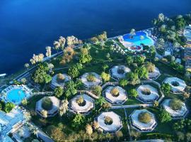 卢克索国王岛朱莉维尔酒店