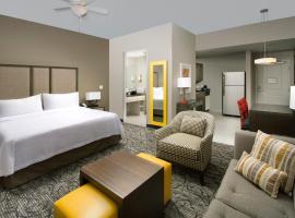 迈阿密市区/布里克尔希尔顿惠庭套房酒店