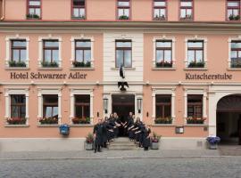 坦格尔明德施沃泽阿德勒酒店
