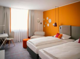 内卡苏尔姆轻松维也纳国际酒店