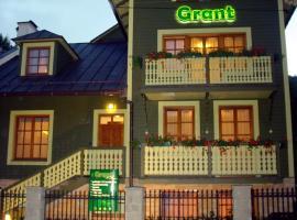 格兰特酒店