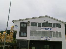 Salon Nina