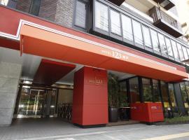 神户1-2-3酒店