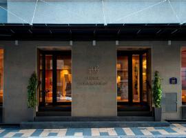 联排别墅27号加尔尼精品酒店