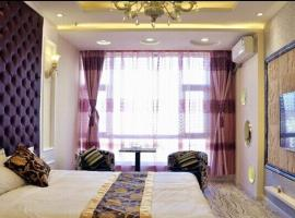 宜家酒店式公寓