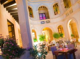 帕拉西奥圣萨尔瓦多酒店