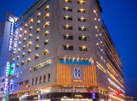 双星大饭店,位于台中市的酒店