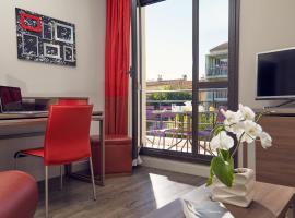 普罗旺斯地区艾克斯中心阿德吉奥公寓式酒店