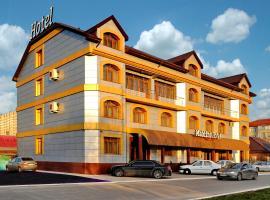 马尔蒂尼酒店