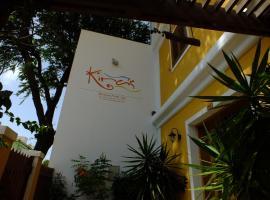 基拉精品酒店