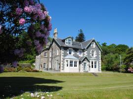奥特那克雷格旅馆, Lochgilphead
