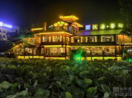 桂林汉唐·馨阁两江四湖酒店