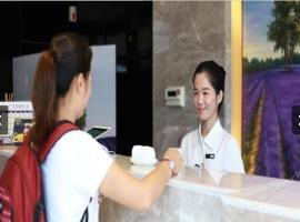 麗枫酒店宜昌宝塔河万达店