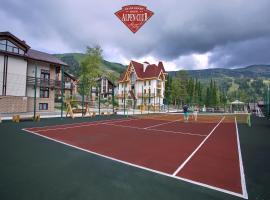 阿尔卑斯俱乐部公寓式酒店