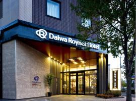 京都八条口大和罗纳特酒店