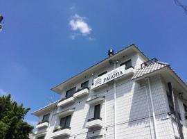 宝塔酒店 , 奈良