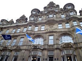希尔顿爱丁堡卡尔顿酒店,位于爱丁堡的酒店