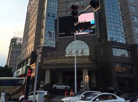 温岭明都国际大酒店