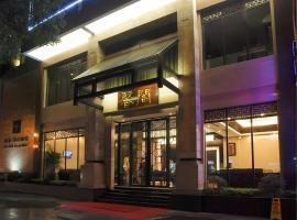 桂林汉唐·馨阁酒店