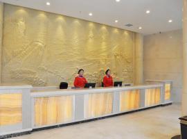 六盘水牂牁江假日酒店