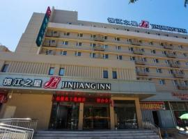 锦江之星青岛重庆南路麦德龙酒店