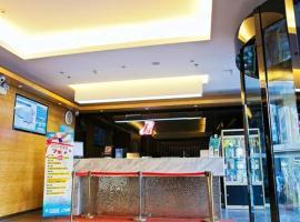 锦江之星大连港湾广场国际会议中心酒店