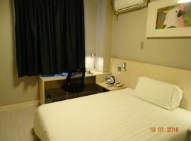 锦江之星贵阳喷水池酒店