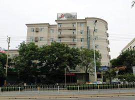 锦江之星济南英雄山路酒店