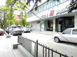 锦江之星兰州火车站酒店