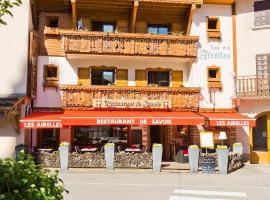 罗吉斯勒斯艾利拉斯乐萨瓦餐厅酒店