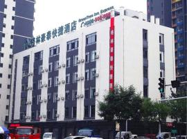 格林豪泰河北省秦皇岛市和平大街先锋路快捷酒店