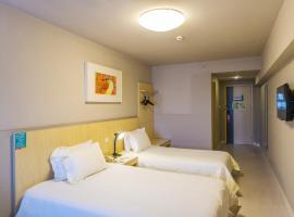 锦江之星泰安龙潭路天外村酒店,位于泰安的酒店