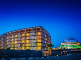 基加利丽笙酒店和会议中心