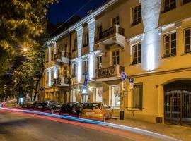 伊沃利塔维尔纽斯酒店