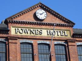 福恩斯酒店