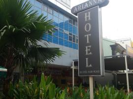 阿里安娜酒店,位于新加坡的酒店