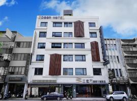 三道门建筑文创旅店
