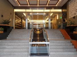 山王大飯店