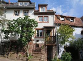 历史悠久的弗里恩豪斯-维斯特-迪尔斯伯格度假屋