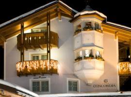 康科迪亚酒店