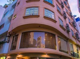 八度马尔代夫酒店