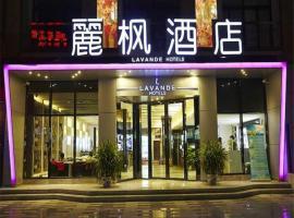 麗枫酒店广州黄埔开发区店