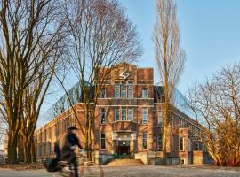 阿姆斯特丹创造者旅舍