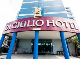 迪朱利奥酒店