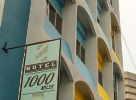 1000英里酒店